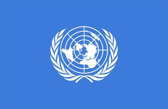 """BM'den """"Kudüs"""" kararı…"""