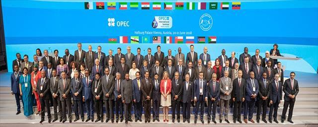 Katar OPEC'ten çıkıyor…
