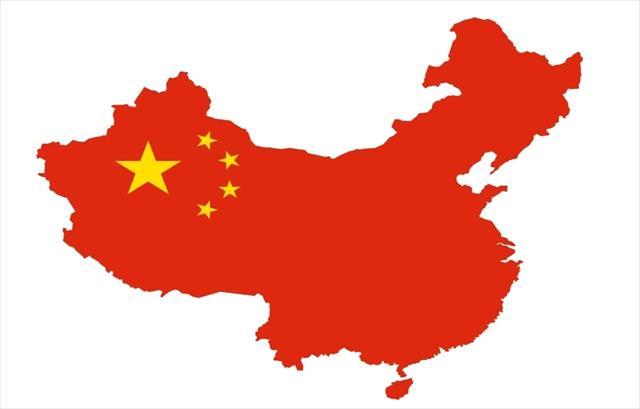 Çin'den ABD'ye Nükleer Anlaşma uyarısı