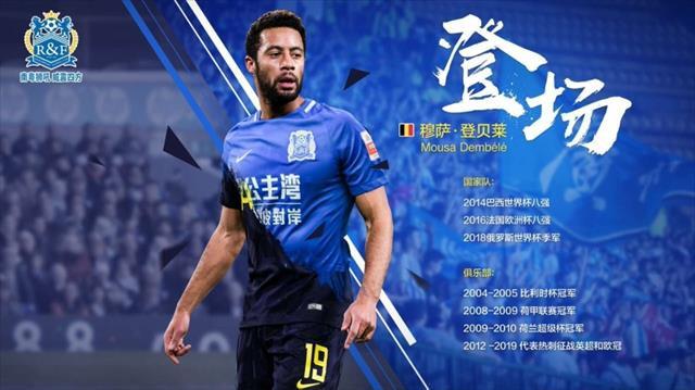 Mousa Dembele Çin ekibine imza attı