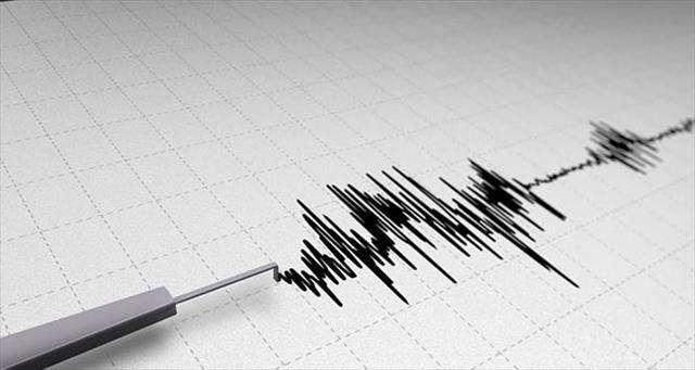 Çankırı'da 4.7 büyüklüğünde deprem….
