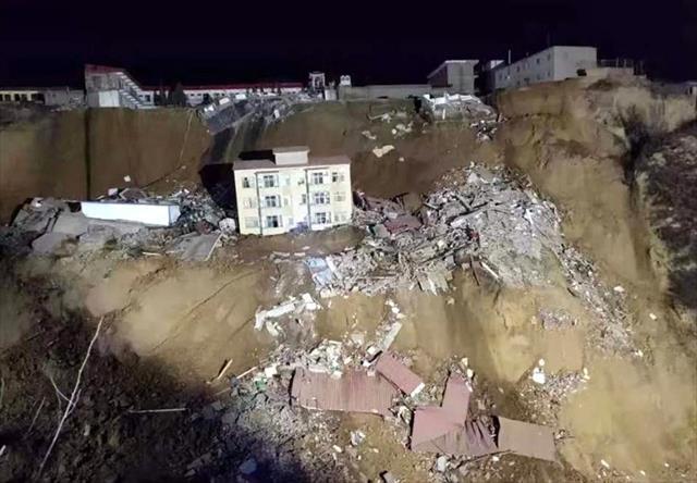 Çin'de toprak kayması: 7 ölü, 13 yaralı