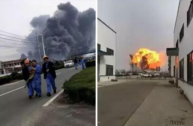 Çin'de kimya tesisinde patlamada: 6 ölü, 30 yaralı