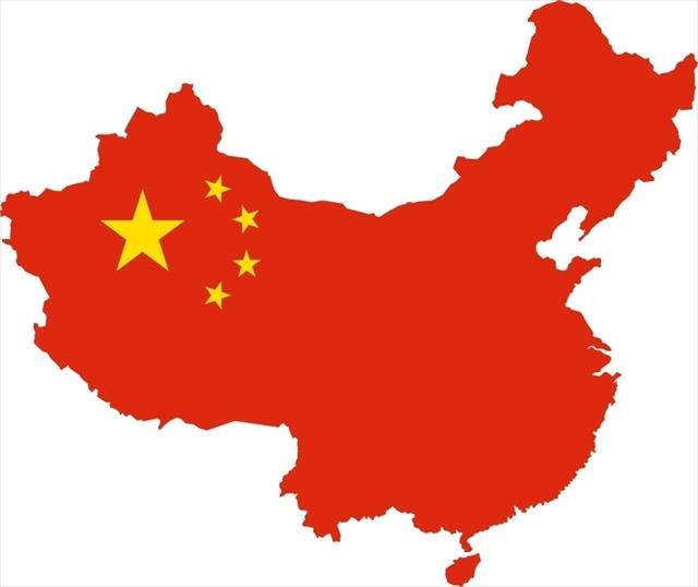 Çin ABD'ye karşı kendisini koruyor