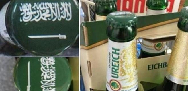Bira şişesine 'La İlahe İllallah' yazdılar!