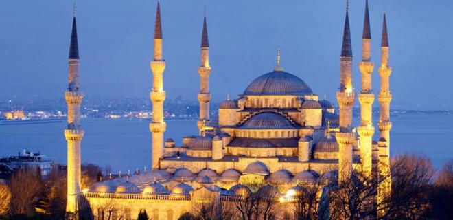 İşte en güzel Ramazan Bayramı mesajları!
