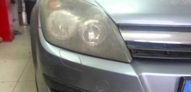 Araba farınız bu hale geldiyse bunu yapın!