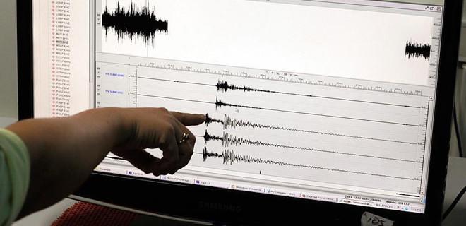 Çankırı'da 4,7 büyüklüğünde deprem!