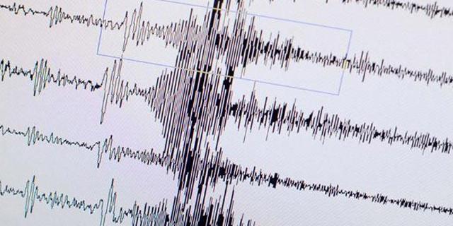 İstanbul'da deprem paniği!