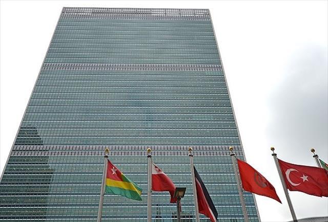 BM Güvenlik Konseyi reformu tartışmaları
