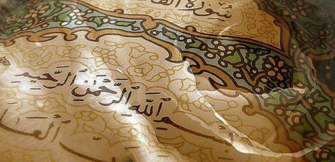 Duaların sonunda neden amin denir