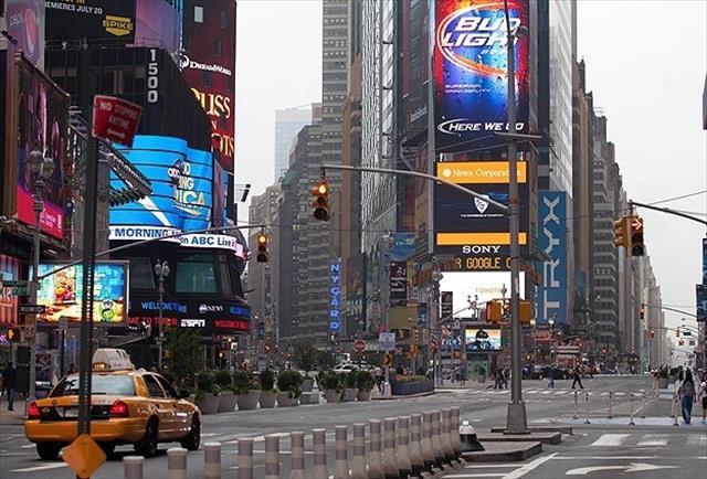 New York'ta Ramazan ve Kurban bayramları resmi tatil