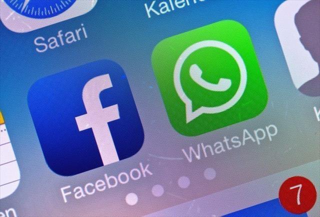 Sosyal medya SMSleri eritti