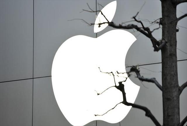 Apple Çin'de güneş santrali kuracak