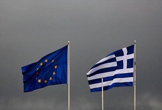 Yunanistan Avro Bölgesi'ne veda edebilir