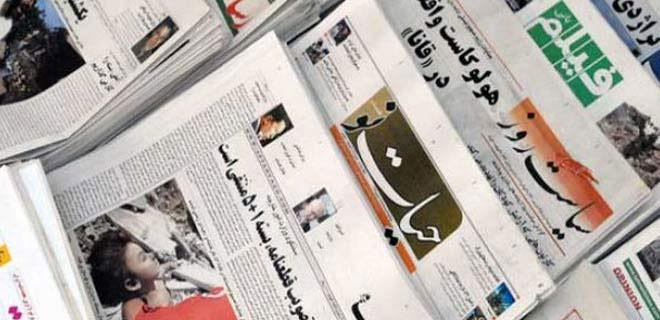 İran basını: Türkiye ateşle oynuyor