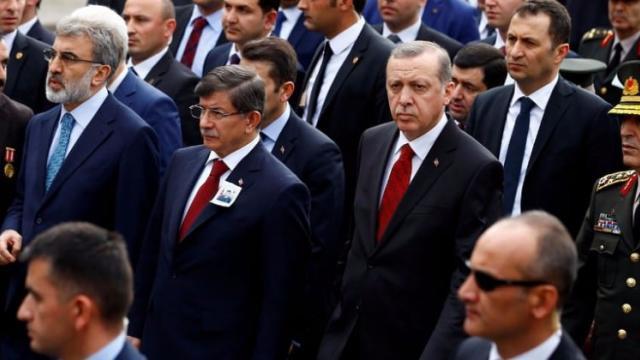 AK Parti'nin internet sitesinde dikkat çeken detay