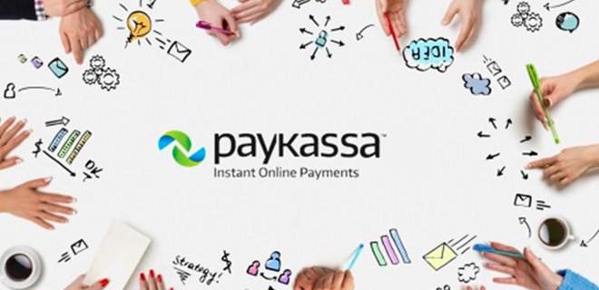 Online ödeme işlemlerinde yeni bir seçenek