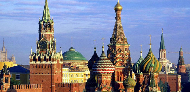 Rusya için