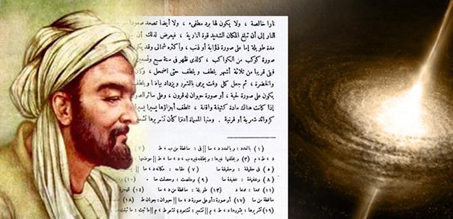 İbni Sina'nın süpernova gözlemi ortaya çıktı