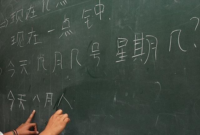 Çinli mezunlar Çince yazamıyor