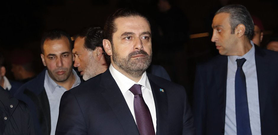 Hariri'den istifa açıklaması!