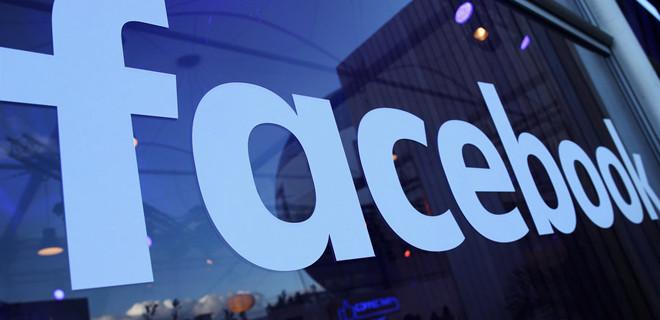 Facebook'tan Kudüs skandalı!